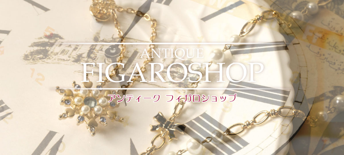 Antique Figaroshop