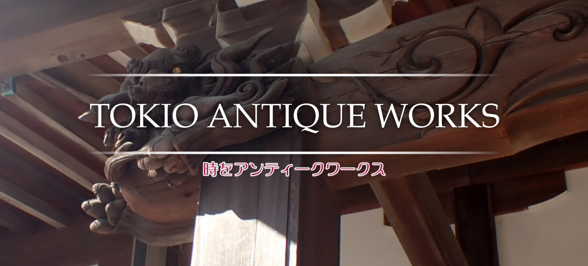 Tokio Antique Works